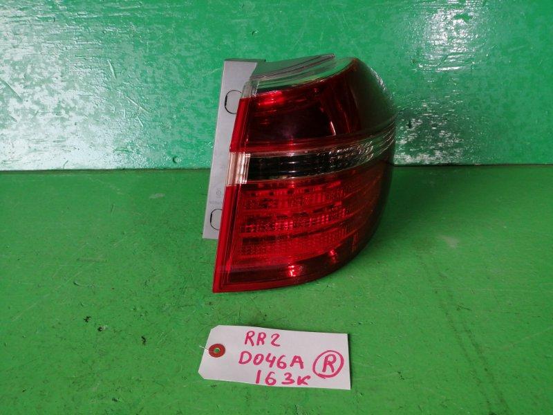 Стоп-сигнал Honda Elysion RR2 правый (б/у)