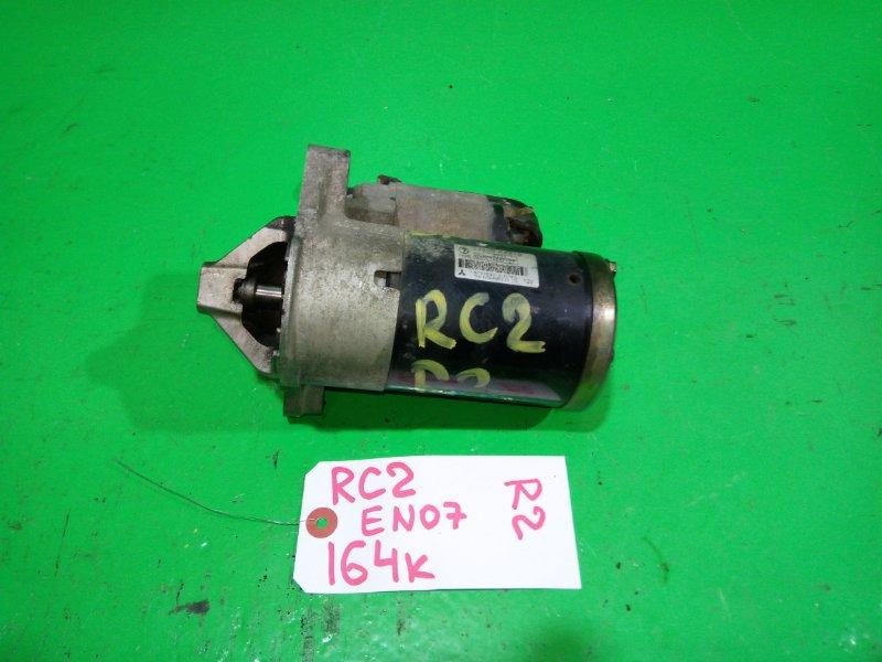 Стартер Subaru R2 RC2 EN07 (б/у)
