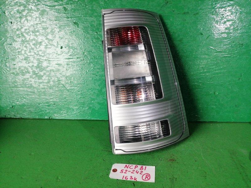 Стоп-сигнал Toyota Sienta NCP81 правый (б/у)