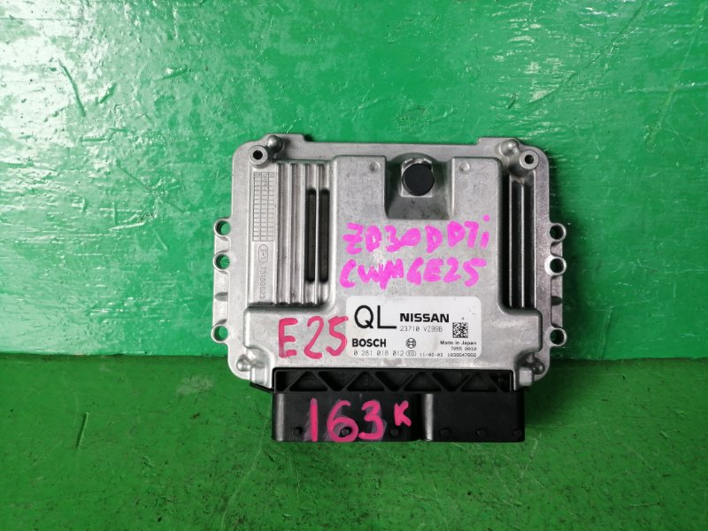 Компьютер Nissan Caravan E25 ZD30-DDTI (б/у)