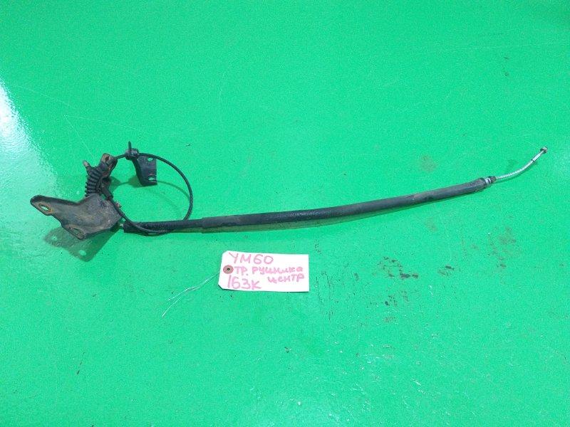 Тросик ручника Toyota Town Ace YM60 2Y (б/у)
