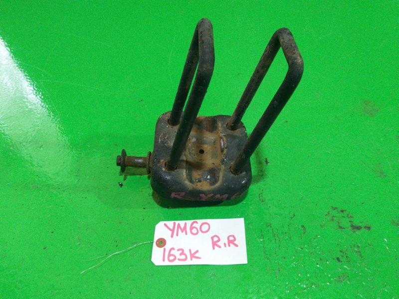 Стремянка рессоры Toyota Town Ace YM60 задняя правая (б/у)