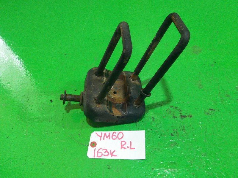 Стремянка рессоры Toyota Town Ace YM60 задняя левая (б/у)