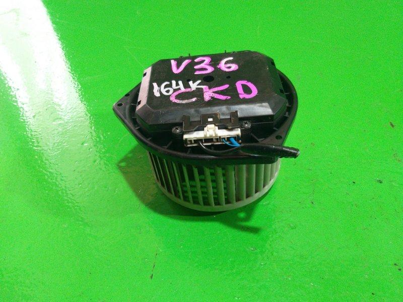 Мотор печки Nissan Skyline V36 (б/у)