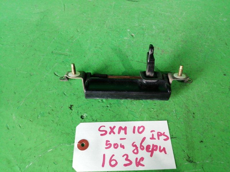 Ручка задней двери Toyota Ipsum SXM10 (б/у)
