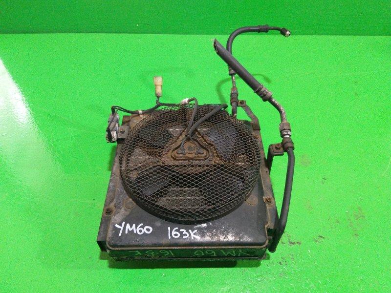 Радиатор кондиционера Toyota Town Ace YM60 (б/у)