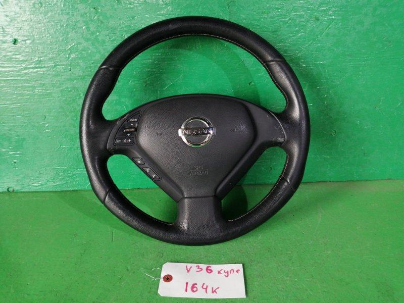 Руль Nissan Skyline V36 (б/у)