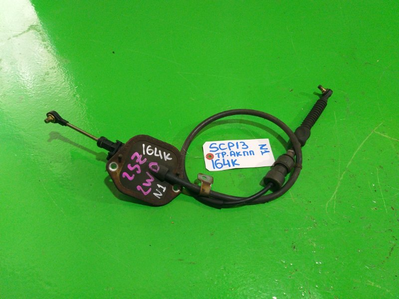 Трос переключения акпп Toyota Vitz SCP13 (б/у) N 1