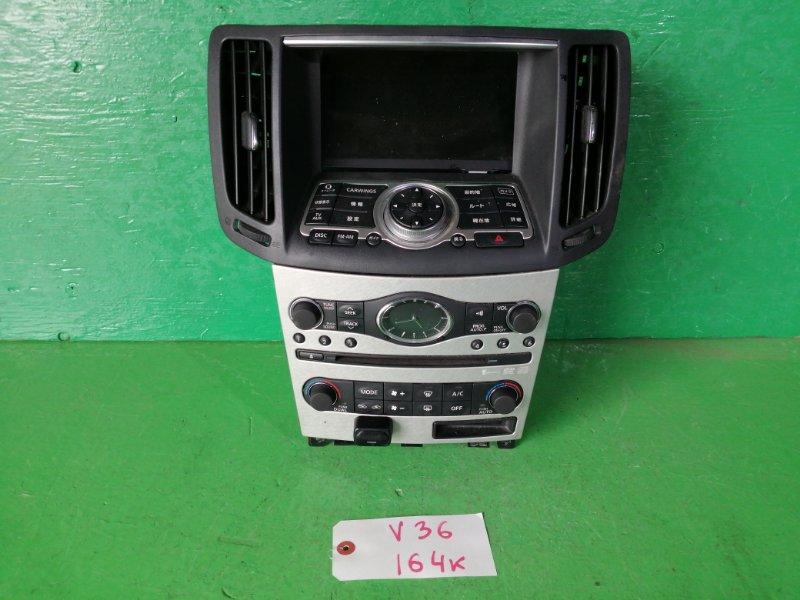 Магнитофон Nissan Skyline V36 (б/у)