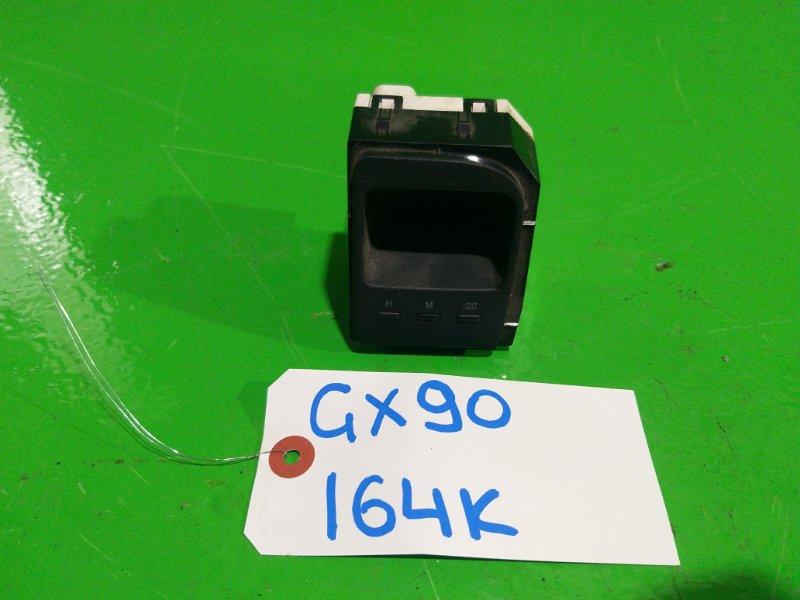 Часы Toyota Mark Ii GX90 (б/у)