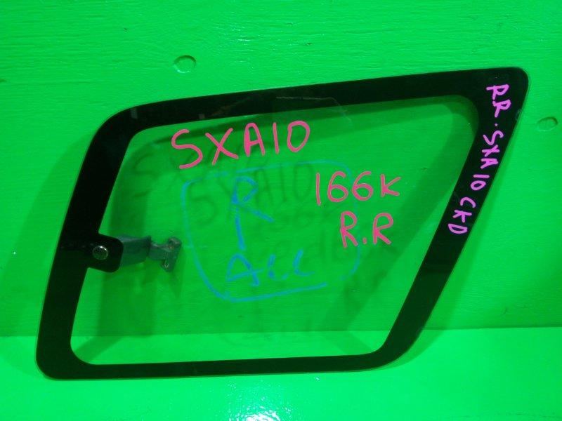 Стекло собачника Toyota Rav4 SXA10 заднее правое (б/у)