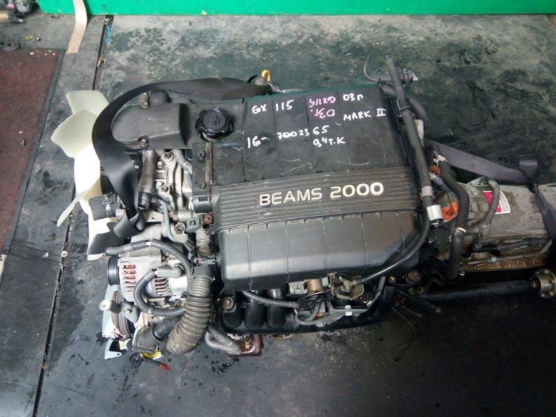 Двигатель Toyota Mark Ii GX115 1G-FE 2003 (б/у)
