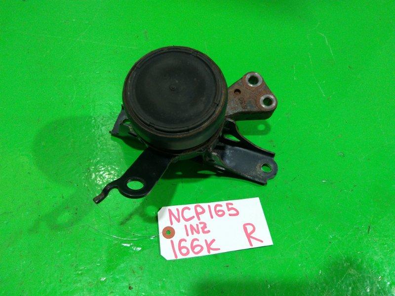 Подушка Toyota Probox NCP165 1NZ-FE правая (б/у)