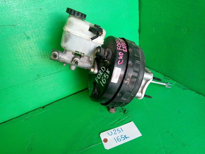 Главный тормозной цилиндр Ford Explorer U251 (б/у)
