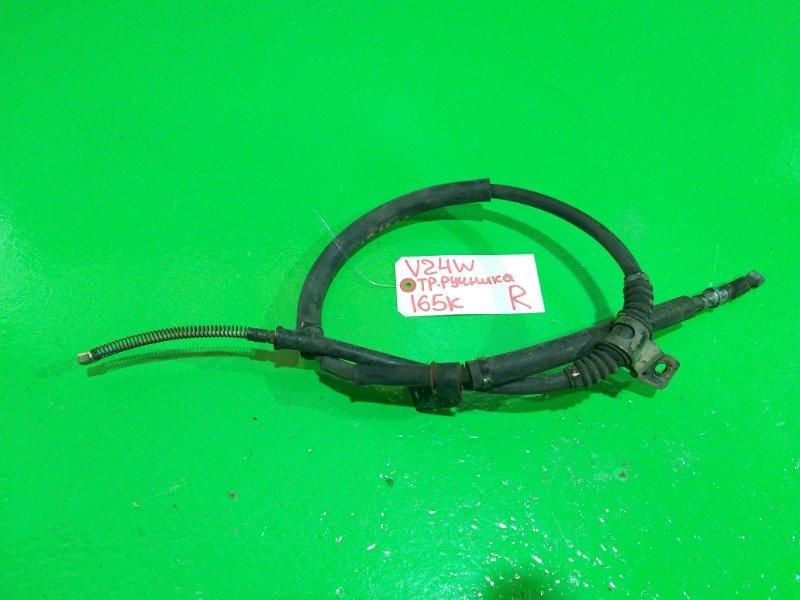 Тросик ручника Mitsubishi Pajero V24W правый (б/у)