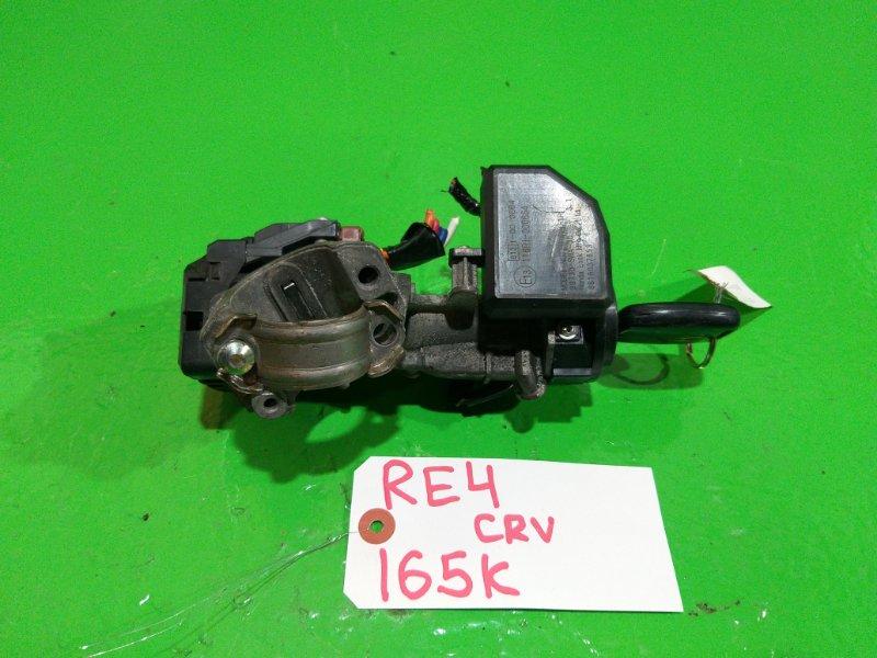 Замок зажигания Honda Crv RE4 (б/у)