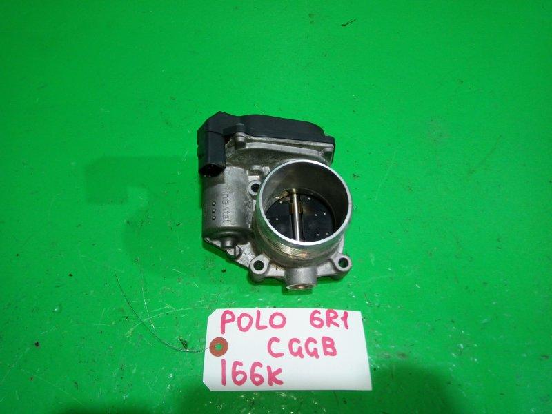 Дроссельная заслонка Volkswagen Polo 6R1 CGGB (б/у)
