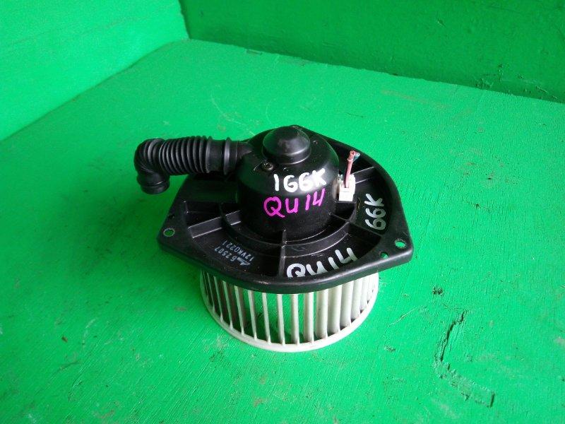 Мотор печки Nissan Bluebird U14 (б/у)