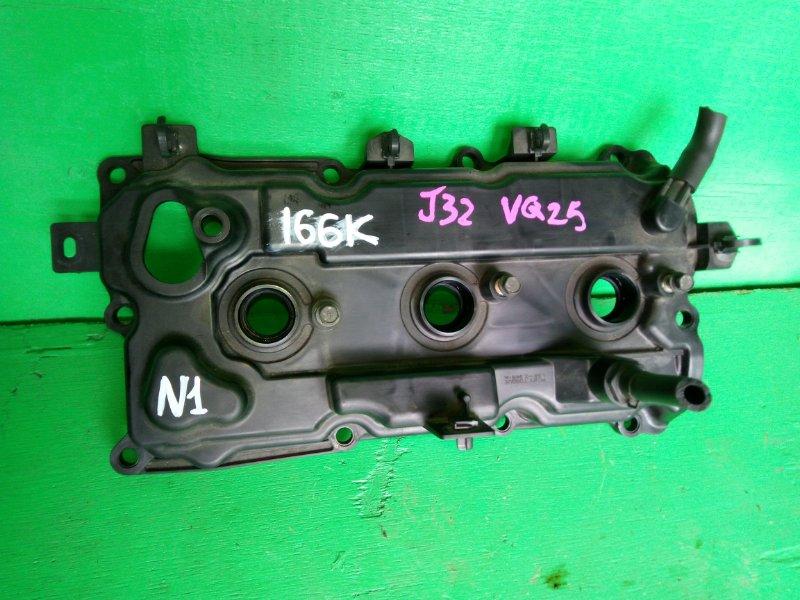Клапанная крышка Nissan Teana J32 VQ25-DE (б/у) №1