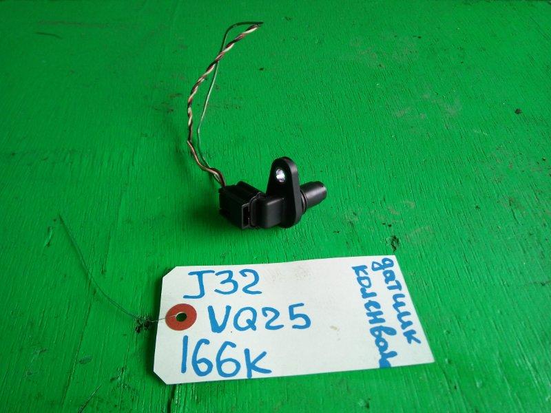 Датчик положения коленвала Nissan Teana J32 VQ25-DE (б/у)