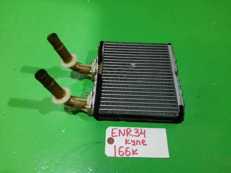 Радиатор печки Nissan Skyline R34 (б/у)