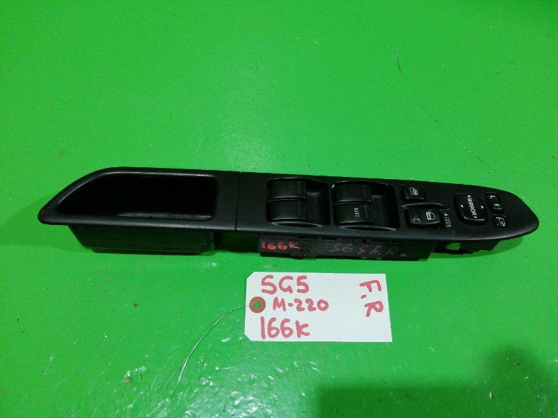 Блок упр. стеклоподьемниками Subaru Forester SG5 передний правый (б/у)