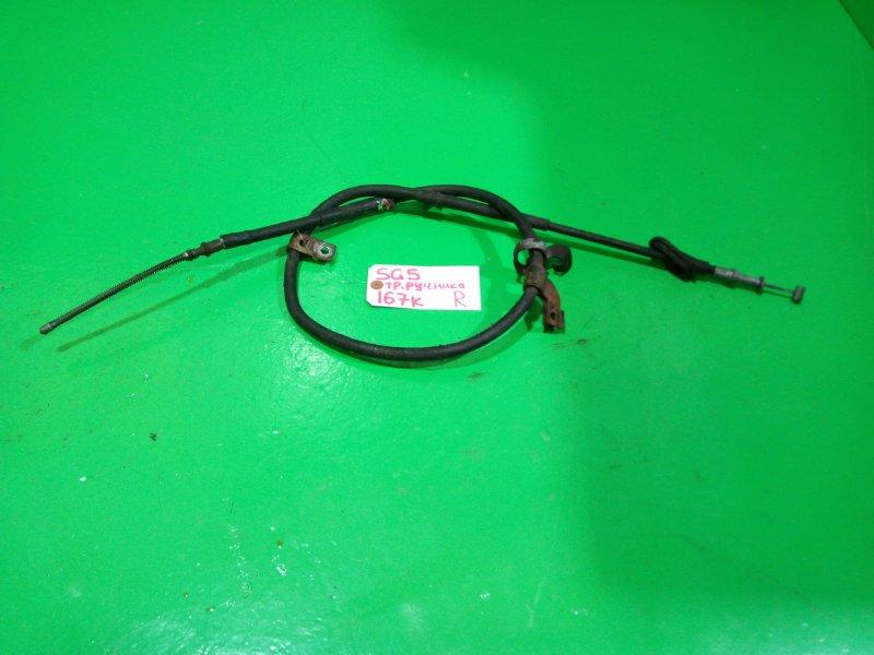 Тросик ручника Subaru Forester SG5 правый (б/у)