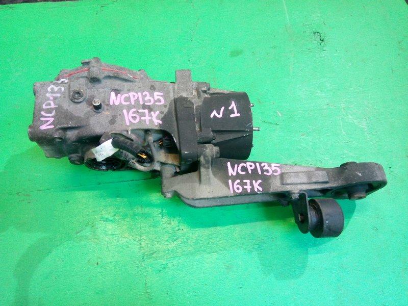 Редуктор Toyota Vitz NSP135 1NR-FE (б/у) N1