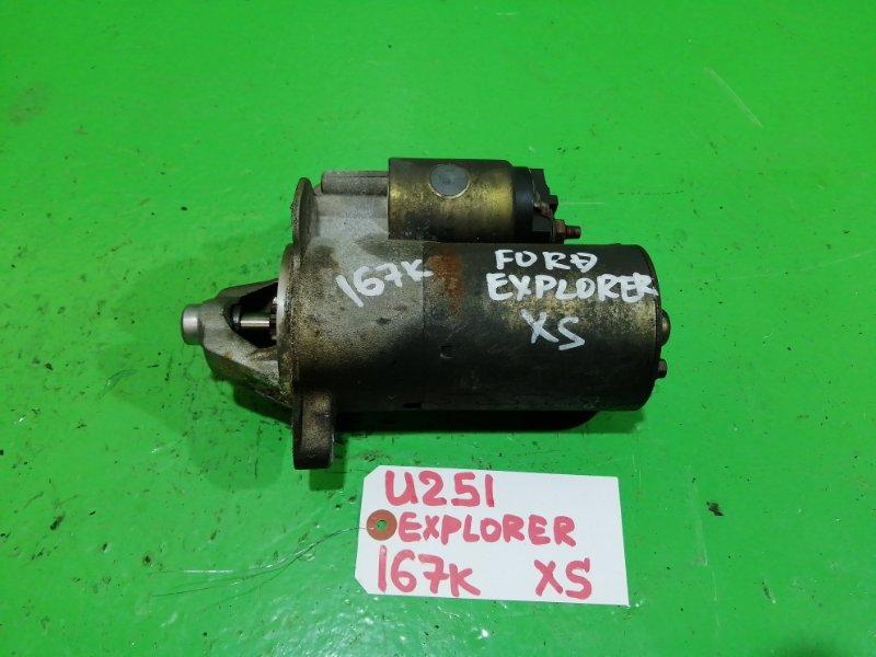 Стартер Ford Explorer U251 XS (б/у)