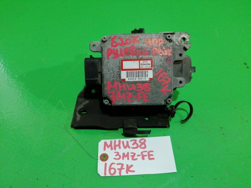 Блок управления рулевой рейкой Toyota Harrier MHU38 3MZ-FE (б/у)