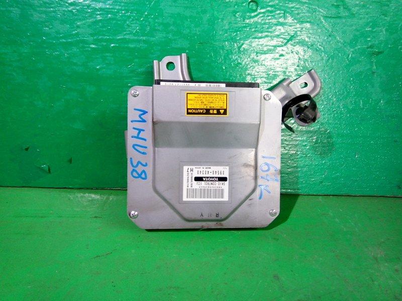 Электронный блок Toyota Harrier MHU38 (б/у)