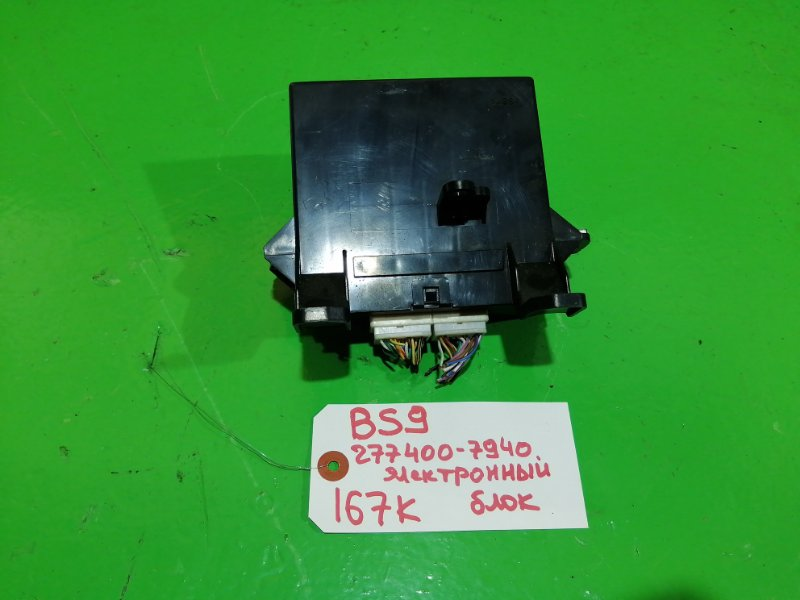 Электронный блок Subaru Outback BS9 (б/у)