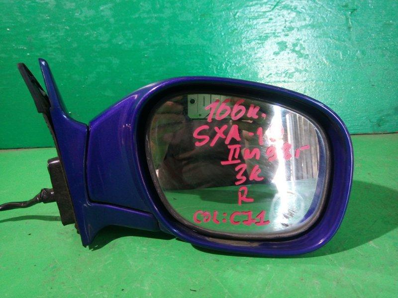 Зеркало Toyota Rav4 SXA10 правое (б/у)
