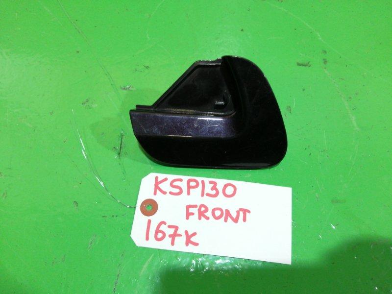 Заглушка бампера Toyota Vitz NSP130 передняя (б/у)