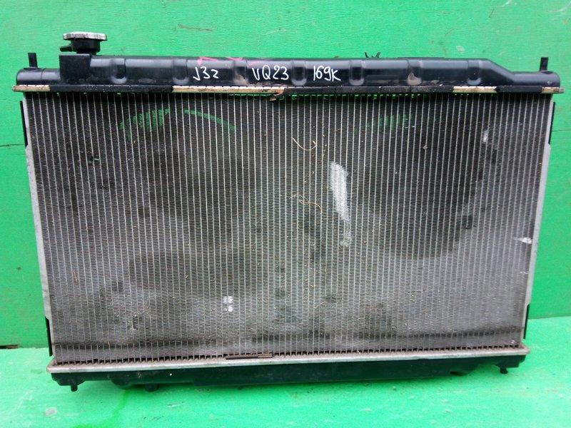 Радиатор основной Nissan Teana J32 VQ23 (б/у)