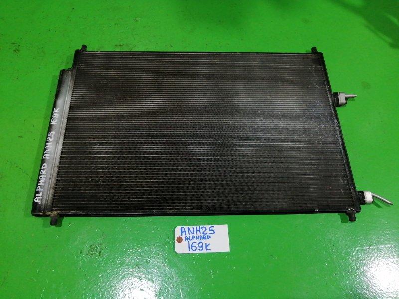 Радиатор кондиционера Toyota Alphard ANH25 (б/у)