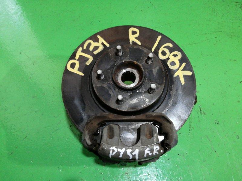 Ступица Nissan Teana PJ31 передняя правая (б/у)