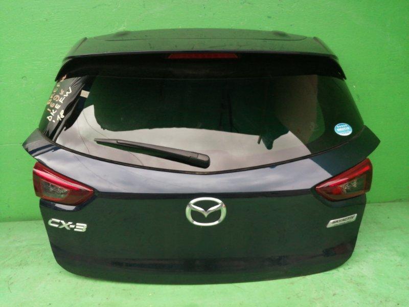 Дверь задняя Mazda Cx-3 DKEFW (б/у)