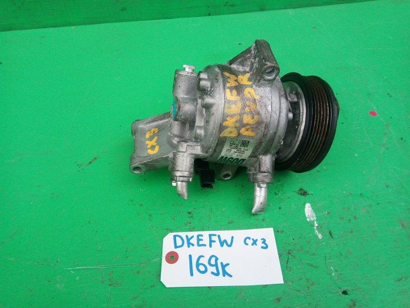 Компрессор кондиционера Mazda Cx-3 DKEFW PE (б/у)