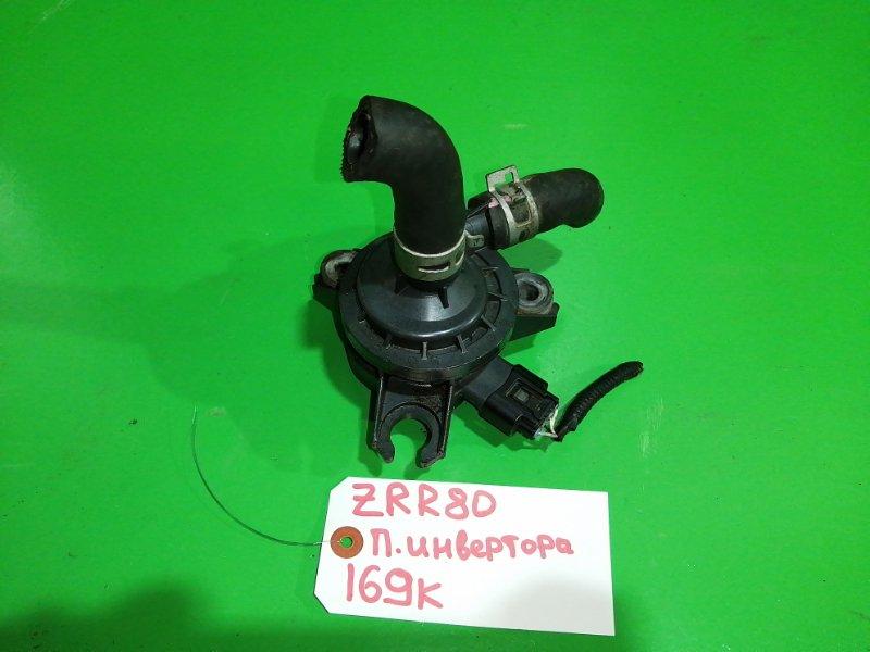 Помпа инвертора Toyota Voxy ZRR80 (б/у)