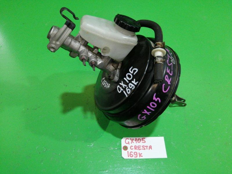 Главный тормозной цилиндр Toyota Cresta GX105 (б/у)