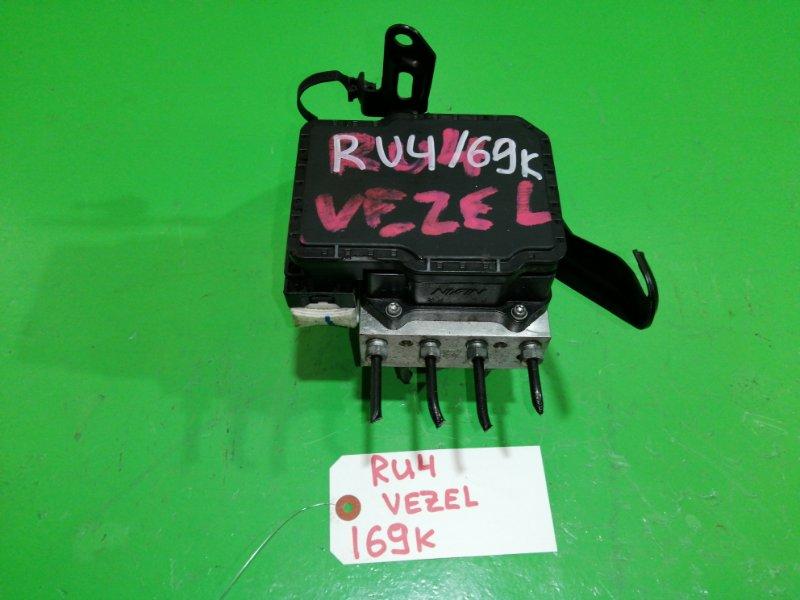 Блок abs Honda Vezel RU4 (б/у)