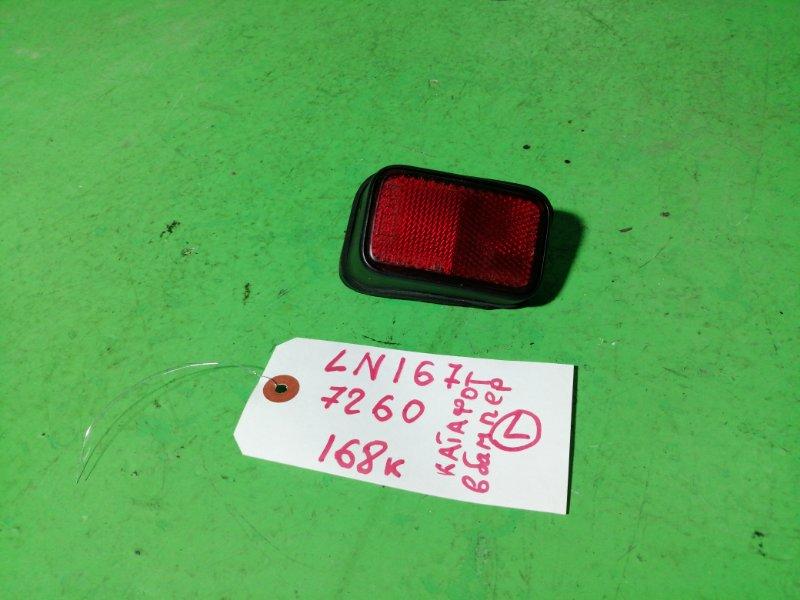 Катафот в бампер Toyota Hilux LN167 левый (б/у)