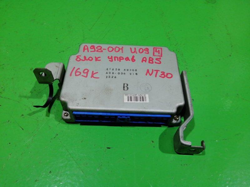 Блок управления abs Nissan Xtrail NT30 (б/у)