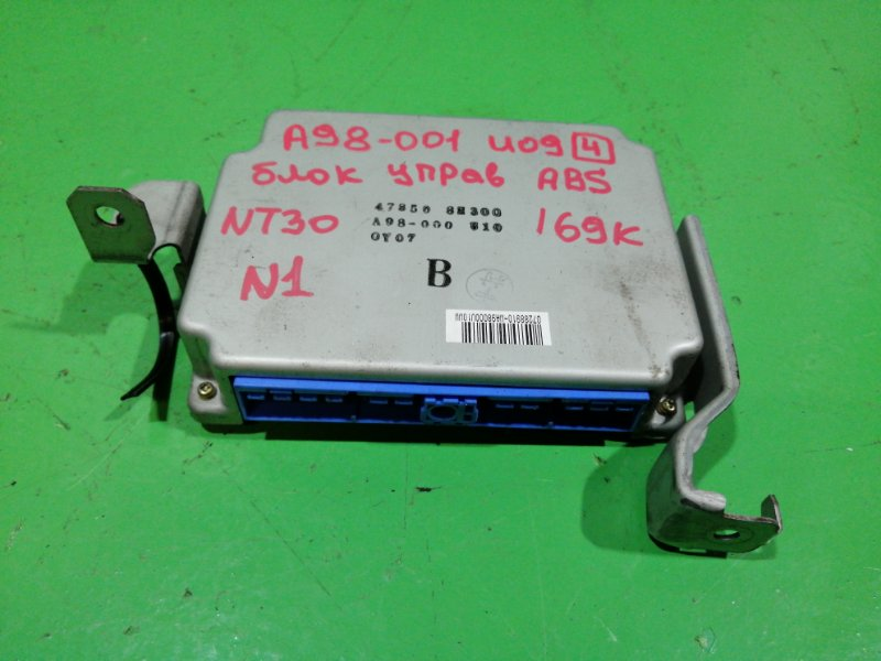 Блок управления abs Nissan Xtrail NT30 (б/у) №1