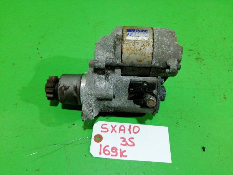Стартер Toyota Rav4 SXA10 3S-FE (б/у)