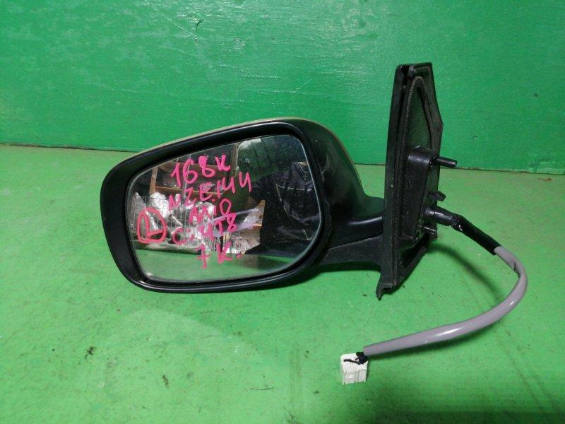 Зеркало Toyota Corolla Axio NZE144 левое (б/у)