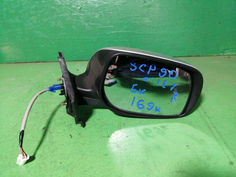 Зеркало Toyota Vitz SCP90 правое (б/у)