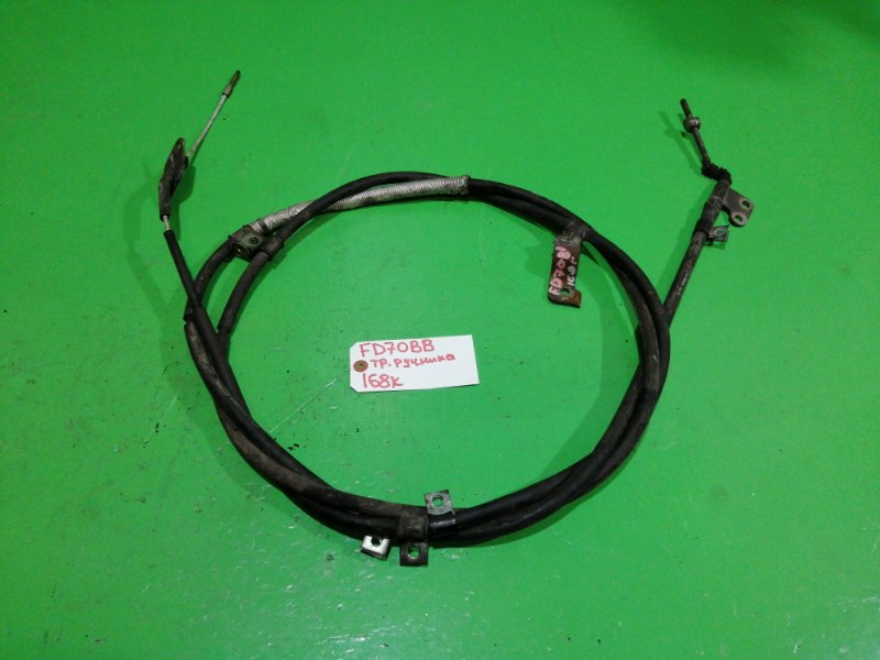 Тросик ручника Mitsubishi Canter FD70BB (б/у)