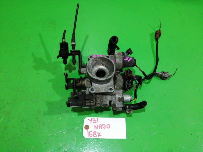 Дроссельная заслонка Nissan Cedric Y31 NA20 (б/у)